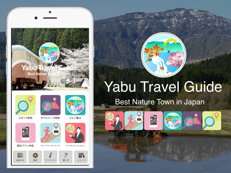 Yabu Travel Guide