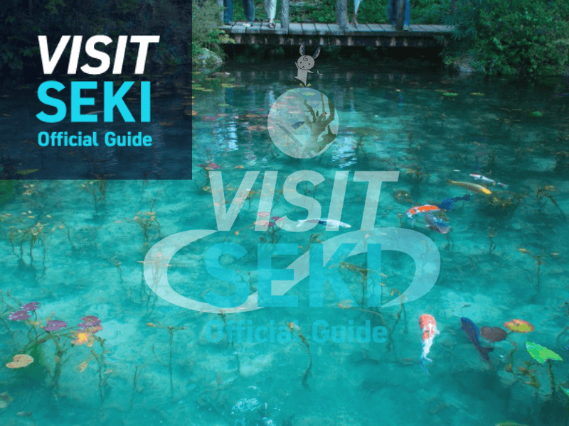 VISIT SEKI Official Guide